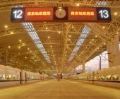 Nanjing Train Station, China